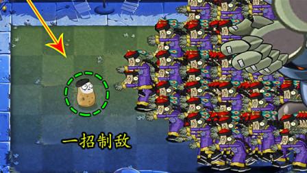 2代模仿者有多可怕?中国僵尸靠近那一刻,竟全部变成金币!