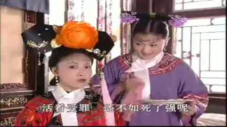 康熙微服私访记:宜妃边吃,边说孩子的事情!
