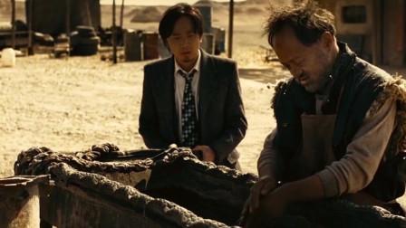 阿锋讲故事:黄渤主演的犯罪电影,曾被禁映4年,上映后广受好评