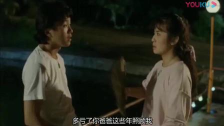 望夫成龙:周星驰演绎痴情小伙,爱恋吴君如,青涩感太强!