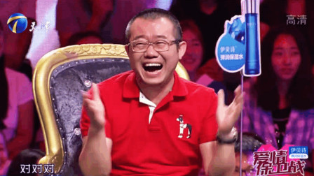 妻子和丈夫吵架娘家人全向着丈夫,小姨子说出原因,涂磊忍不住笑了