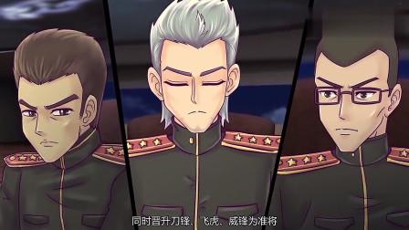 火线传奇:刀锋调查生电卧底时表现卓越,司令决定,升他为副司令