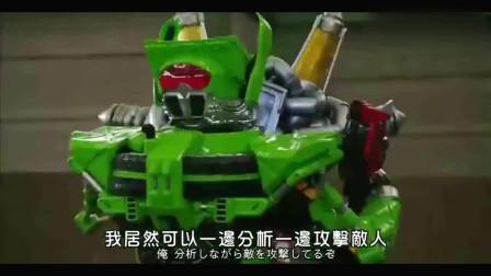 假面骑士:合体后的新战车还有这功能,真是太酷了!我要它