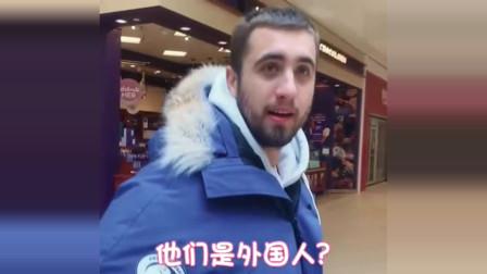 外国人在中国呆得久了通病就是,走在大街上,会觉得其他人是老外