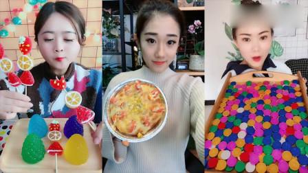 小姐姐直播吃水果串串软糖、迷你披萨,看着就想吃