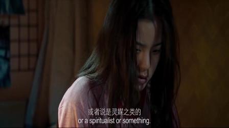 机器之血:娜娜做噩梦被吓醒,打算寻找女巫,朋友不理解!