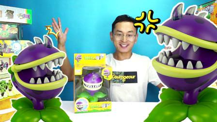 植物大战僵尸玩具评测:巨大的食人花的牙齿,哪个会是触发机关呢?