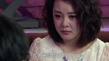 我的儿子是奇葩:总裁在KTV里向女友求婚,不料女友哭着走了