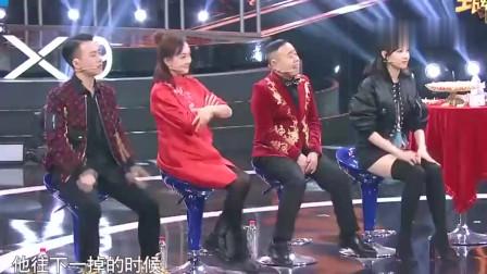王牌对王牌:潘长江的脚挨不到地,张国立调侃潘长江,笑翻全场