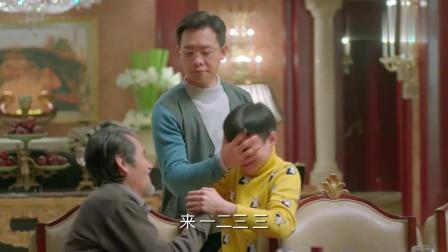 鸡毛飞上天:穷小子陈江河混成亿万总裁!
