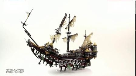 乐高拆盒组装★ 加勒比海盗寂静玛丽号 4399小游戏