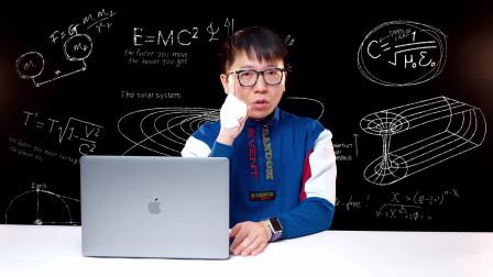 我前后刷了6万元买16英寸MacBook Pro:非常恼火!