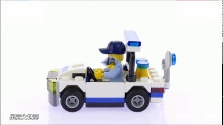 乐高警察车 4399小游戏