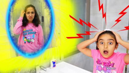 超夸张!小萝莉竟然能变出魔法镜子,难道她有魔法吗?萌宝儿童搞笑早教故事