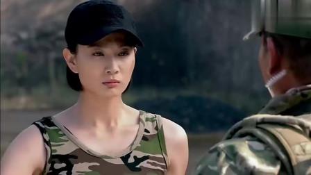 《我是特种兵》女首长变身特种兵,李二牛说错话王艳兵躺枪!