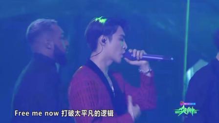 尖叫之夜开场秀,舞台滑算什么,张艺兴尽情唱《梦不落雨林》!