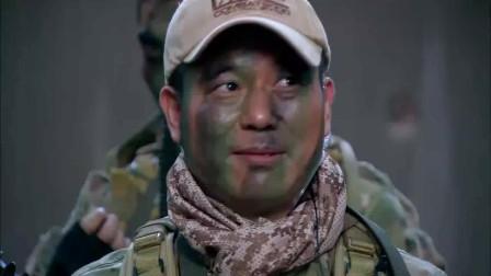 《我是特种兵》指导员被老首长抓到,直接嬉皮笑脸下令投降!