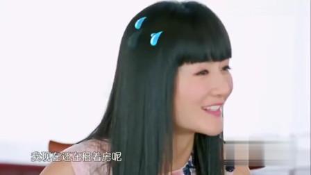 谢娜一说到刘嘉玲的豪宅,嘉玲一脸嫌弃:你家也有!