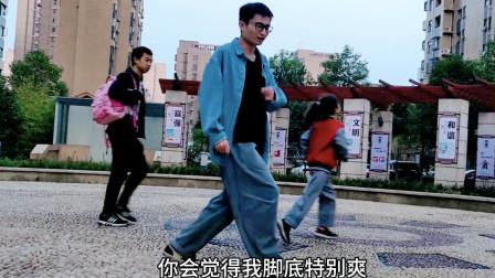 鬼步舞花式之《足跟奔跑》,慢动作教学,会奔跑的朋友一看就会
