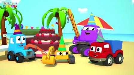 起重机,挖掘机给红色自卸车制作了一个水果蛋糕儿童动画片