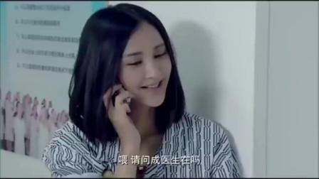 新闺蜜时代:韩文静溜到了成医生办公室,开始犯花痴了,这段真是太逗了