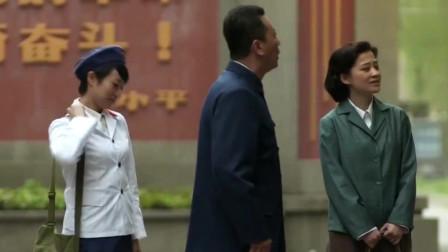 父母爱情:老江带老婆孩子在自己的地盘丢脸了,真有趣