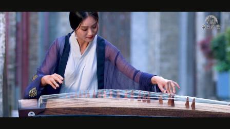 新爱琴古筝推介-宏声奂桐挖筝演奏视频