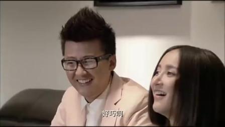 新闺蜜时代:韩文静刚想回家,转头又不回家了,直接去刘炎家避风头