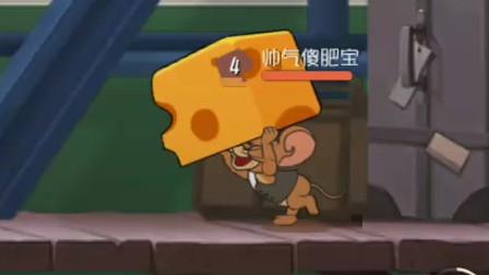猫和老鼠手游:杰瑞以为队友玩游戏是为了赢,可队友一心只想逗猫!