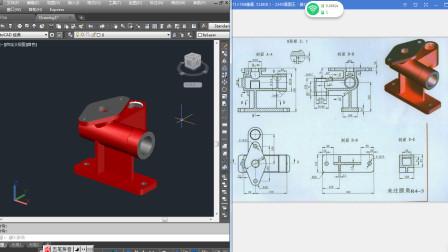 CAD三维建模二次开发新功能潇洒快捷完成剖切视图