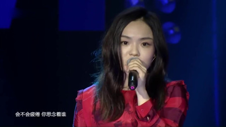 徐佳莹《寻人启事》 徐佳莹重庆专场演唱会
