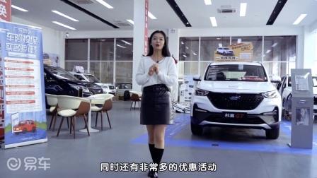 新车大真探之长安欧尚X7: 还能0月供, 到底咋回事!