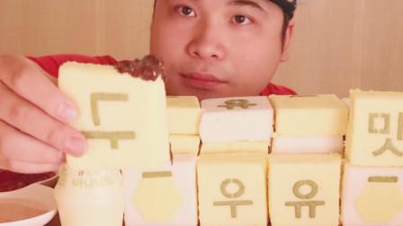 大胃王吃香蕉牛奶蛋糕,有没有儿时的味道?网友:念旧的人