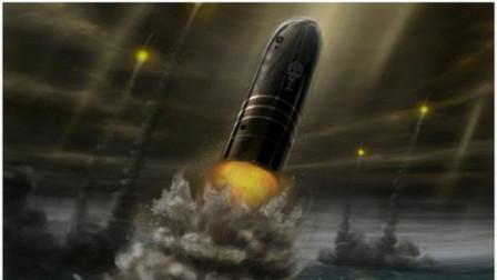 中国巨浪2有多厉害? 只需潜伏海中, 即可镇住最凶猛敌人!