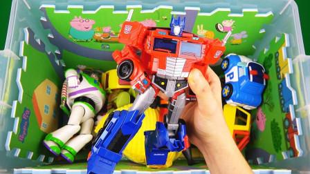 超精彩!小猪佩奇带来的机器人是什么颜色的呢?趣味玩具故事