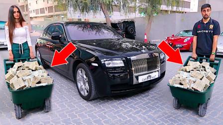 迪拜王子去4S店买车,推两车美金扔在面前,销售员反应太真实
