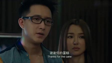 生日蛋糕是情敌送的,孟云气不打一处来,还是个韩国人