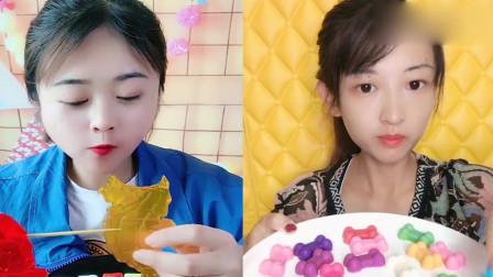 小姐姐直播吃彩色小海马果冻,你们小时候吃过吗?