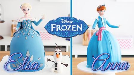 """不一样的冰雪奇缘!蛋糕师打造""""公主蛋糕"""",这么美谁下得去嘴?"""