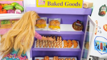 儿童趣味超市玩具,芭比娃娃要买几个法棍面包呢