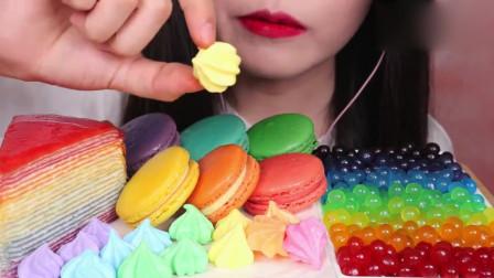 吃货小姐姐:吃彩虹甜点,蛋糕、马卡龙、蛋白酥饼!