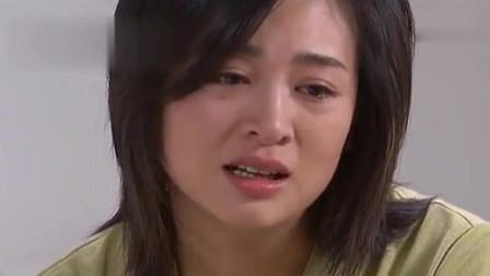临界婚姻大结局:妻子流泪向丈夫保证,他接受处分,也不会离开