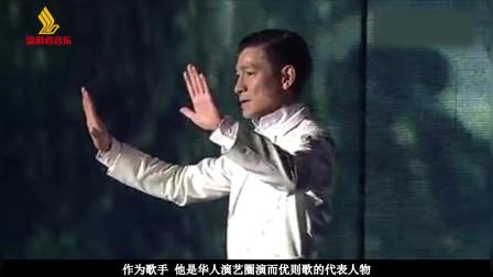 刘德华周杰伦合唱《忘情水》, 刘德华:我上次叫你来你都没来