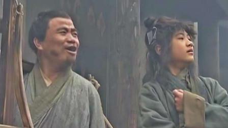 二江说历史 邢台村发现武大郎墓,考古专家开棺后揭露百年