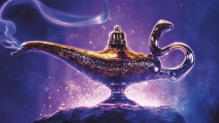 阿拉丁神灯真人版:如果神灯在你手上,你会许三个什么样的愿望