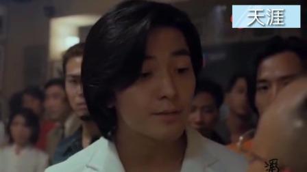 一部电影一首歌:郑伊健陈小春吴镇宇的《天涯》……很多人的青春记忆!
