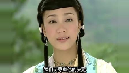 大唐双龙传:玉致和秀宁都以为寇仲选择了对方!