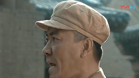《亮剑》李云龙出绝招审俘虏,大官体力不支,根本受不了李云龙的套路!