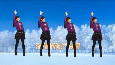 玫香广场舞原创32步《殇雪》DJ版,附口令教学