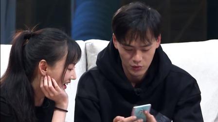 朱致灵饰演憨哥哥,妹妹教学如何约女生